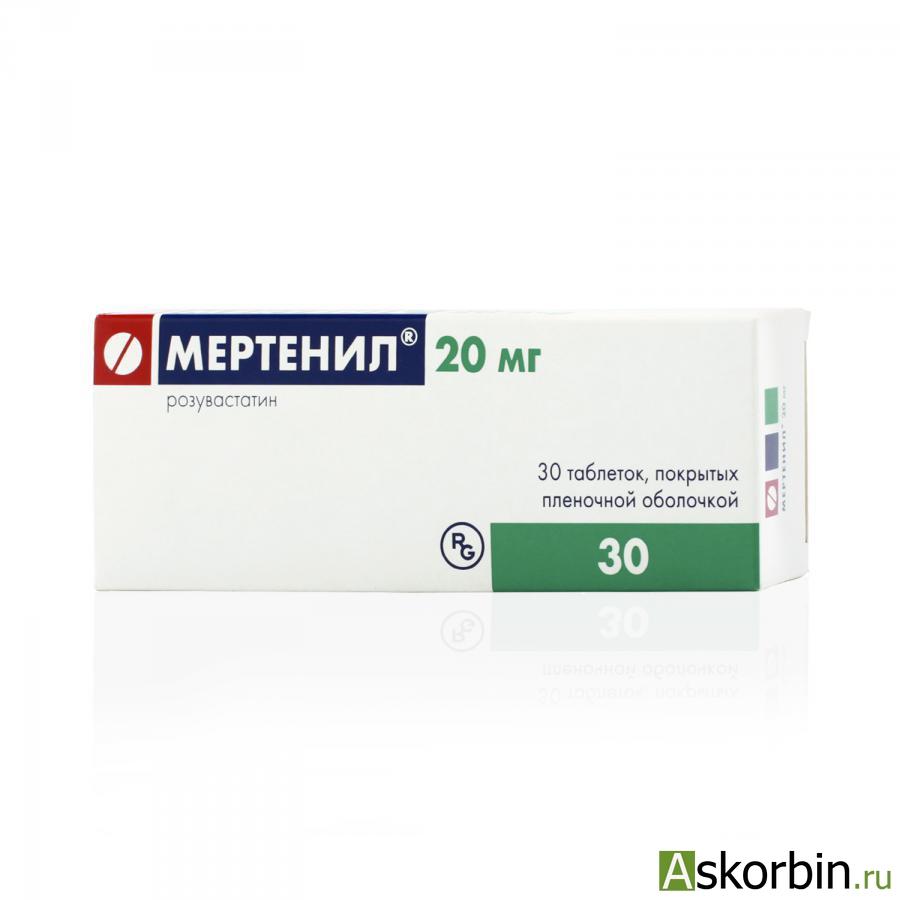 мертенил 20 мг 30 табл п/о, фото 2