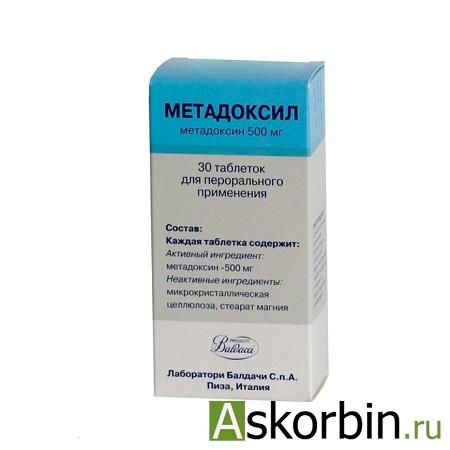 Метадоксил таб. 500мг №30, фото 2