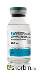 Метронидазол р-р д/инф. 0,5% фл. 100мл, фото 2