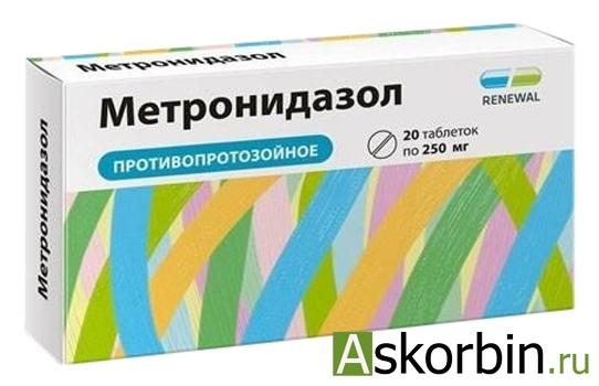 Метронидазол таб. 250мг №20, фото 2