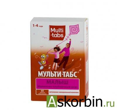МУЛЬТИ-ТАБС МАЛЫШ МАЛИНА/КЛУБНИКА N60 ЖЕВ ТАБЛ, фото 2