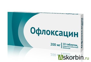 офлоксацин ДС 200мг 10 таб.п/о, фото 6