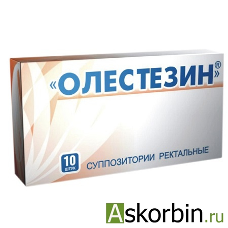олестезин супп.рект. 10, фото 4
