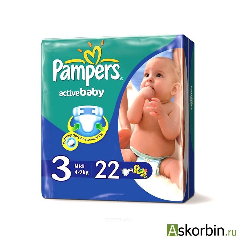 Памперс подгузники Active Baby (3) 4-9кг 22шт, фото 2