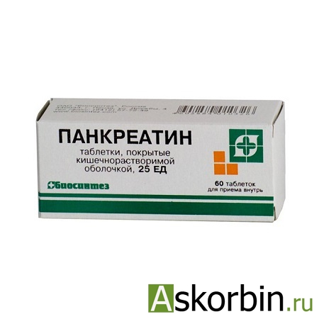 панкреатин 25ед 60 тб п/о, фото 3