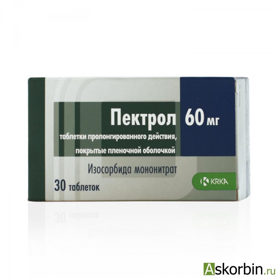 Пектрол таб. 60 мг №30, фото 1