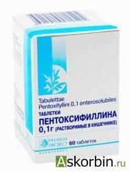 пентоксифиллин таб п/о 100мг n60, фото 4