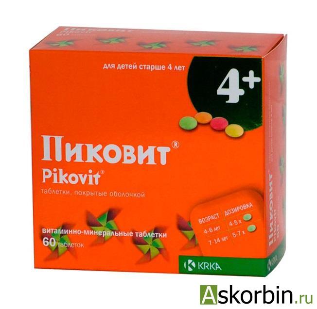 ПИКОВИТ N60 ТАБЛ П/О, фото 4