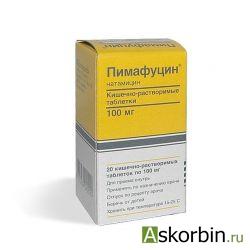 пимафуцин 100мг 20 таб.п/о, фото 6