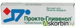 прокто-гливенол крем 2% 30.0, фото 5