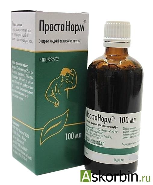 простанорм 100мл р-р фл., фото 3