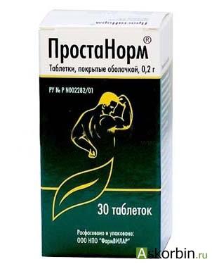 простанорм тб.п/о 200 мг 30, фото 3