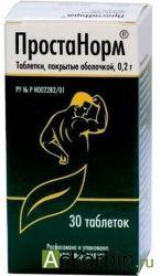 простанорм тб.п/о 200 мг 30, фото 5