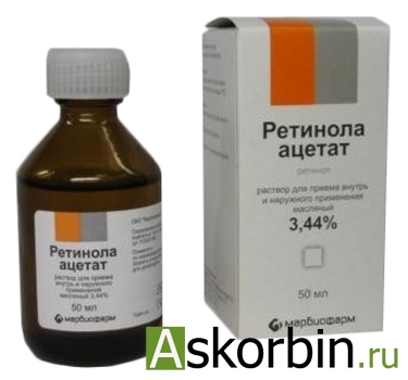 ретинола ацетат 3,44% р-р масл.50мл, фото 3