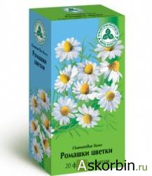 ромашки цветки фп 1.5г 20, фото 3