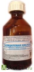 салициловая к-та 1% 40мл спир.р-р, фото 6