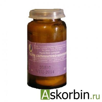 Салицилово-цинковая паста 25г, фото 5