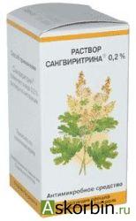 сангвиритрин р-р спирт. 0,2% 50 мл, фото 5