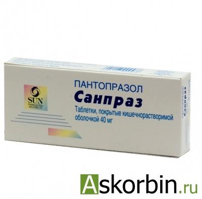 санпраз лиоф д/ин 40 мг+ р-ль 10 мл, фото 3
