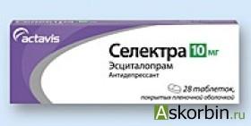 Селектра таб. 10мг N28 (Антидепрессант), фото 5