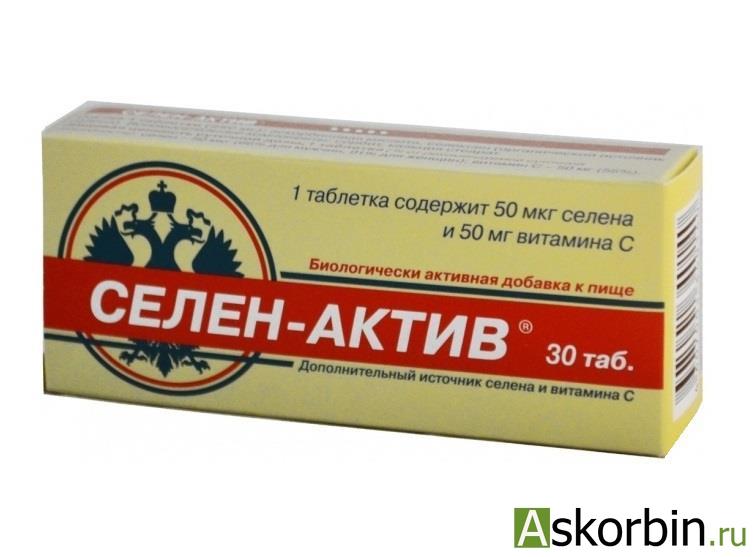 селен-актив тб 30, фото 4