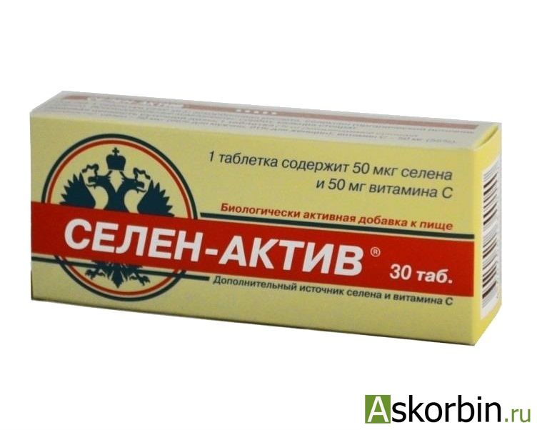 селен-актив тб 30, фото 3