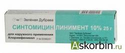 синтомицина лин-т 10% 25г туба, фото 4