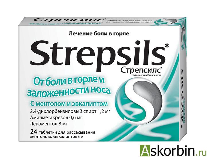 Стрепсилс с ментолом и эвкалиптом 24 пастилки, фото 3