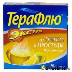 терафлю лимон экстра 10 пак., фото 4