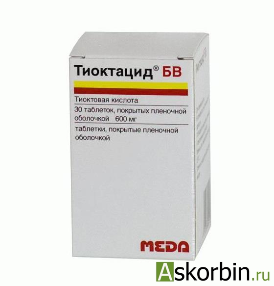 тиоктацид бв 600мг 30 таб., фото 1