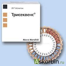 ТРИСЕКВЕНС N28 ТАБЛ П/О, фото 1