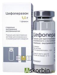 Цефоперазон порошок для раствора 1г 1 флакон, фото 4