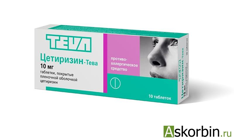 цетиризин-тева 10мг 10 таб.п/об., фото 4