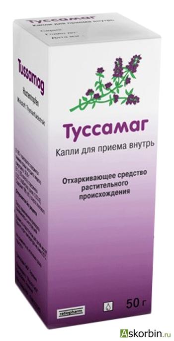 ТУССАМАГ 50,0 КАПЛИ, фото 3