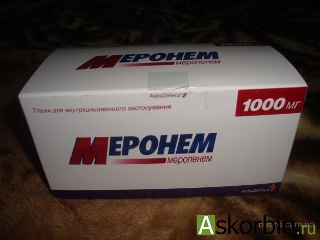 ванкомицин 1000мг в/в д/ин.фл 1, фото 2