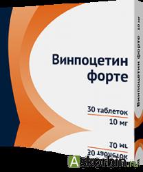 ВИНПОЦЕТИН ФОРТЕ 0,01 N30 ТАБЛ, фото 6