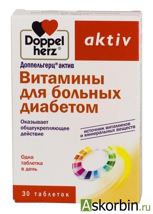 витамины д/больных диабетом 30 тб, фото 4