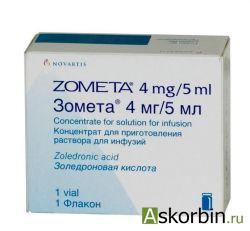 зомета 4 мг фл 5 мл, фото 3