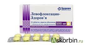 ЛЕВОФЛОКСАЦИН 0,5 N10 ТАБЛ П/О /ВЕРТЕКС/, фото 1