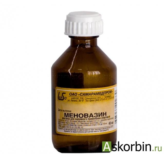 меновазин 40мл, фото 1