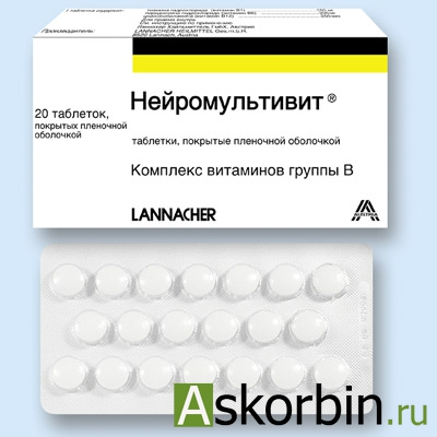нейромультивит 20 таб п/о, фото 1