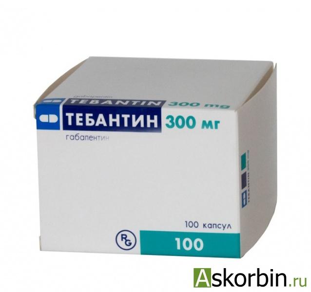 ТЕБАНТИН 0,3 N100 КАПС, фото 1