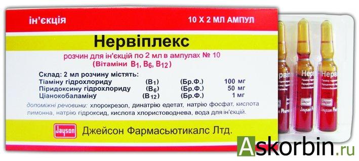 КЛИНДАМИЦИН 15% 2МЛ N10 АМП Р-Р Д/ИН, фото 2