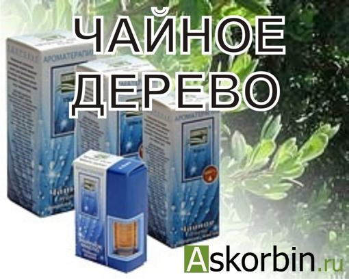 масло эфир чайного дерева 10мл, фото 1