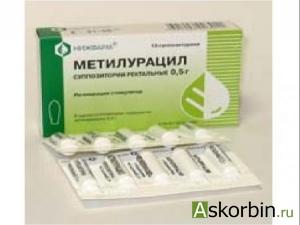 метилурацил 0,5 10 свечи рект, фото 1