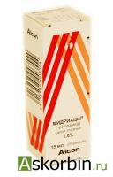 мидриацил 1% 15мл гл.капли, фото 3
