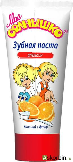 мое солнышко зубная паста апельсин, фото 1