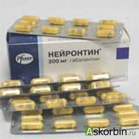 НЕЙРОНТИН 0,3 N50 КАПС, фото 3