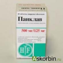 панклав 0.5/0.125 20 тб, фото 2