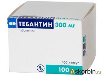 ТЕБАНТИН 0,3 N100 КАПС, фото 3